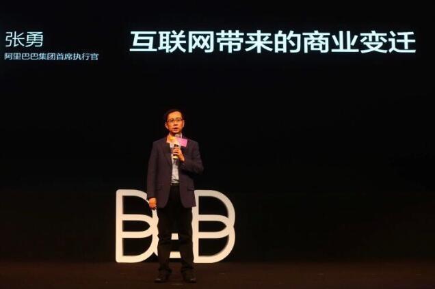 B2B的春天正在到来,阿里宣布推出城市合伙人计划