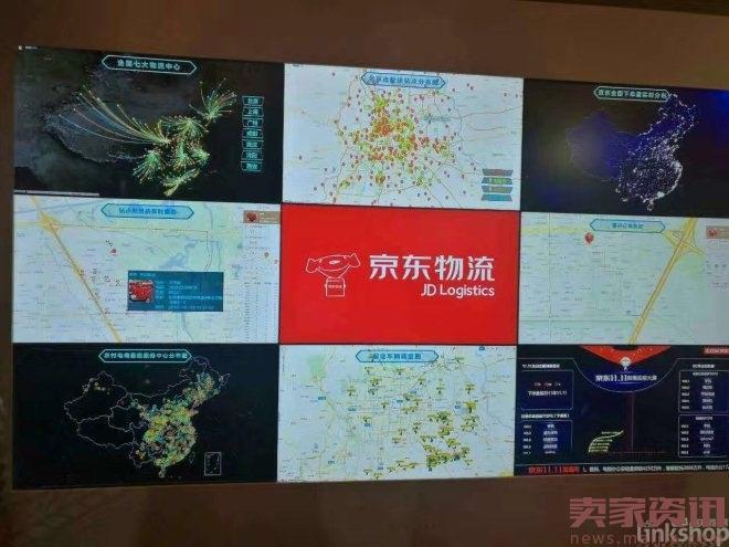 京东物流宣布开放,物流行业要变天?