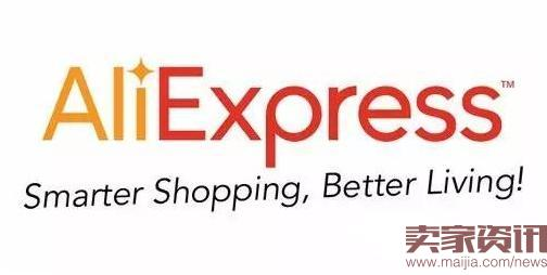 速卖通、亚马逊、eBay和Wish的区别
