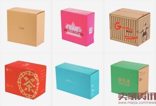 """""""一撕得""""可以为不同的货品设计不同风格的箱子,满足消费者的个性化图片"""