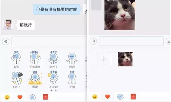 """也可以使用由企业微信设计师绘制的""""气泡先生""""工作表情和红包表情."""