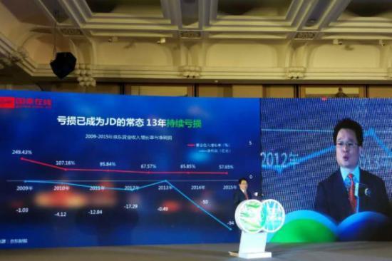 国美在线CEO李俊涛