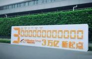 3万亿GMV洞察:十亿商品组成万能平台