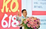 苏宁618年中促:价格营销物流都要KO