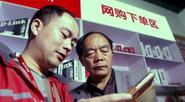 刘强东解读农村电商战略 闭环模式将落地