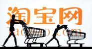 淘宝总裁张建锋:赚钱的电商都在淘宝和天猫