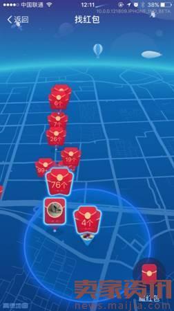 又有新玩法,支付宝首推AR实景红包