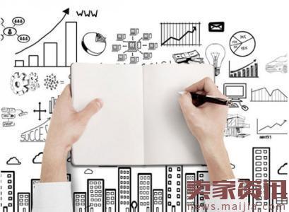 淘宝新手卖家开店生意参谋数据分析技巧