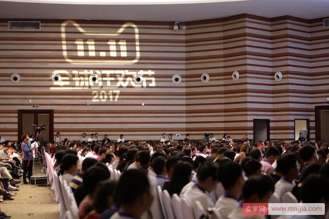 2017年天猫双11玩法曝光:要帮100个品牌破亿