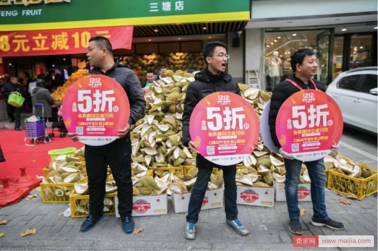 双12成绩单来了!2017淘宝双12淘游记消费报告
