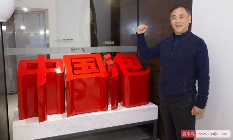 夫妻俩卖泡椒凤爪年入8亿,还要冲击IPO!