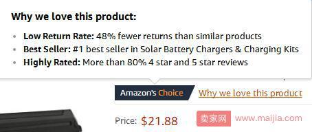 重磅!亚马逊上线热门产品强势推荐功能