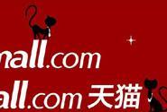 "<em>银泰</em>线上超市入驻天猫,首发""<em>银泰</em>猫超卡"""