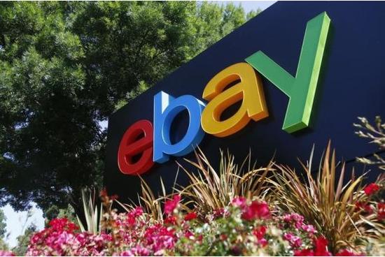 eBay分拆计划或掀起电子商务并购战