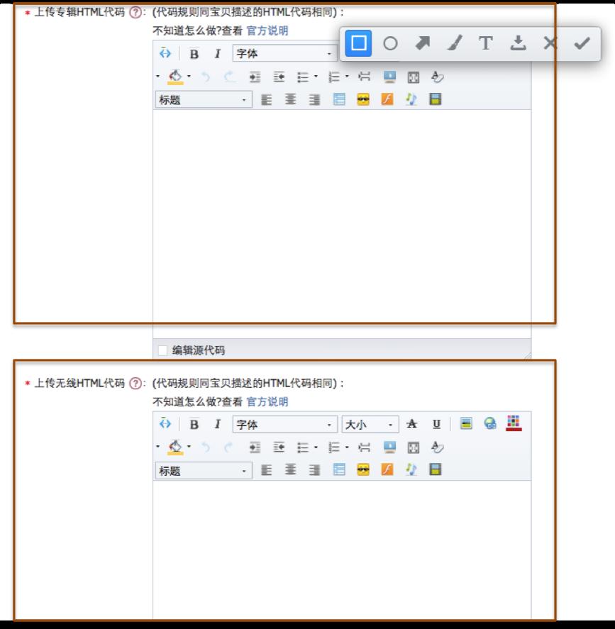 说明: Macintosh HD:Users:yunlan:Desktop:工作:天猫:商家培训体系:截图:专辑导购-尚天猫,就购了 2.png