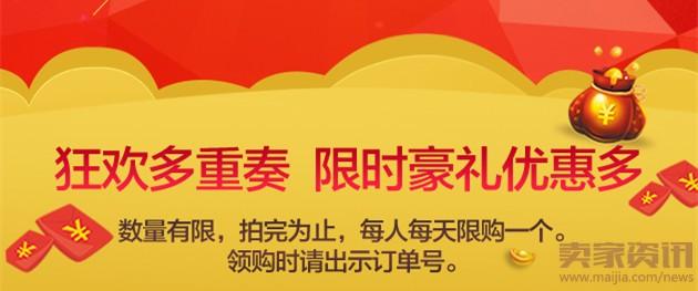 开业海报1 - 副本_副本-2.jpg