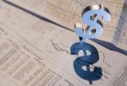 唯品会一季度财报:净利润同比增29%