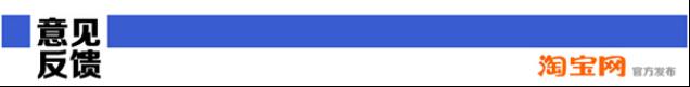 返利类引流销量将不计入搜索和销量展示696.png