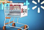传京东将以400亿元收购1号店