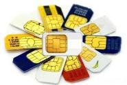 淘宝整顿手机号码业务,非企业商家要被下架