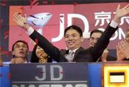 腾讯增持京东股份成最大股东