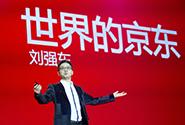 腾讯成京东最大股东,刘强东仍掌控制权