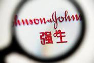 强生又在中国推了一个母婴新品牌