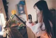 广电总局发通知:网络直播需持证上岗