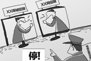 两大国家电商监管中心落户杭州加强监管