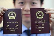 支付宝能交护照、港澳通行证费了!