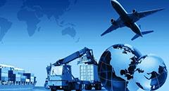 第三届中国国际物流发展大会