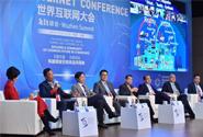 11.14-11.20:互联网大会开幕,林丹出轨微博爆炸