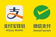 央行新规将实行,支付宝微信只能刷1000元?