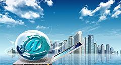2016中国(南京)首届电子商务博览会