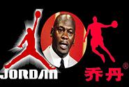 乔丹体育回应:中文乔丹将正常使用