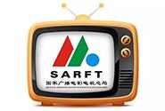 广电总局:微博微信等传播视听节目应取得许可证