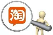2017淘宝年货节店铺logo设置要求