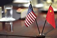 """淘宝等10家中国市场进美国""""恶名市场""""黑名单"""