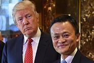 马云会谈特朗普透露了阿里全球化三个新策略