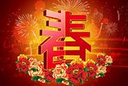 2017淘宝春节发货规则