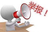 快讯 商家实名举报杭州网卫,工商部门或将介入