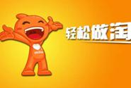 淘宝交易<em>数据</em>告诉你,一个最真实的中国!