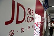 京东又表态了:商超业务2017年交易额过千亿