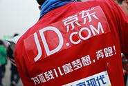 京东超级品牌日将重塑供零关系