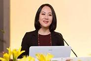 从前台到CFO,她在华为蛰伏了二十个春秋