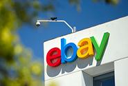 eBay必修课:如何让你的产品热销?