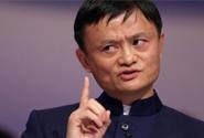 胡润全球富豪榜发布,马云输给了王健林