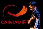 顺丰王卫:未来最大对手是菜鸟网络