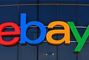 eBay新手开店如何避免产品侵权?