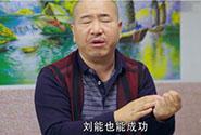 安徽版刘能:网售土鸡蛋,月入10万元